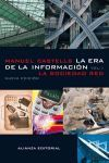 ERA DE LA INFORMACION, LA ( VOL. 1 ) LA SOCIEDAD RED