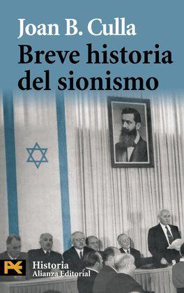 BREVE HISTORIA DEL SIONISMO