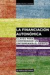 FINANCIACIÓN AUTONÓMICA, LA