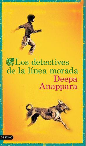 DETECTIVES DE LA LÍNEA MORADA, LOS