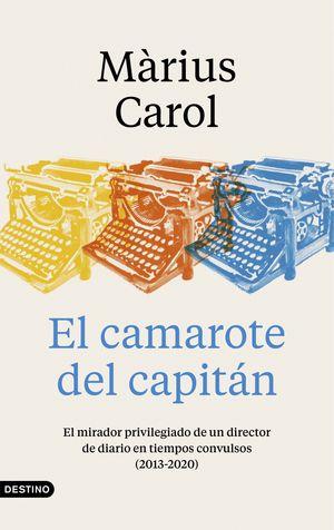 CAMAROTE DEL CAPITÁN, EL