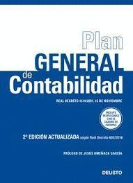 PLAN GENERAL DE CONTABILIDAD (EDICION 2017)