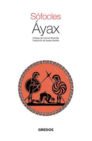 ÁYAX (CASTELLANO)