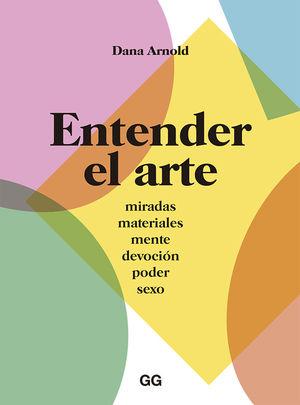 ENTENDER EL ARTE