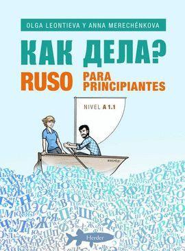 RUSO PARA PRINCIPIANTES NIVEL A 1.1