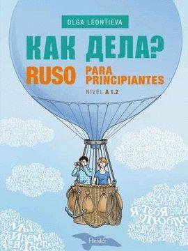 RUSO PARA PRINCIPIANTES NIVEL A1.2