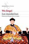 MANDARINES, LOS HISTORIA DEL BOSQUE DE LOS LETRADOS
