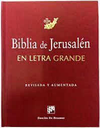 BIBLIA DE JERUSALEN, NUEVA (LETRA GRANDE) REVISADA Y AUMENTADA