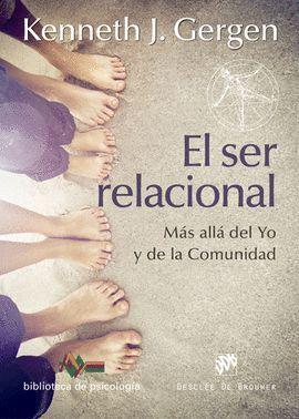 SER RELACIONAL, EL
