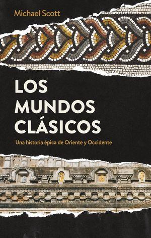 MUNDOS CLÁSICOS, LOS