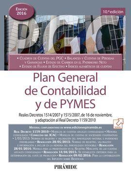 PLAN GENERAL DE CONTABILIDAD Y DE PYMES 2016 (10ª ED.)