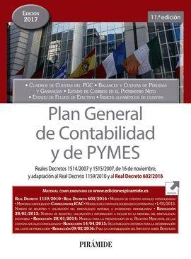 PLAN GENERAL DE CONTABILIDAD Y DE PYMES (EDICION 2017)