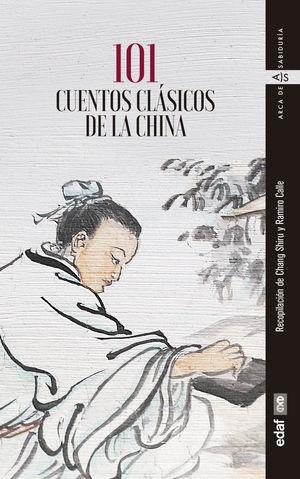 101 CUENTOS CLÁSICOS DE CHINA