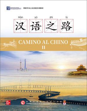 CAMINO AL CHINO II