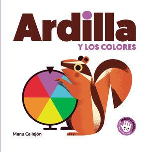 ARDILLA Y LOS COLORES