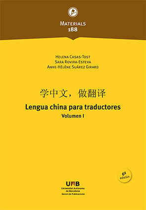 LENGUA CHINA PARA TRADUCTORES. VOLUMEN I (6ª ED.)