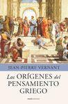 ORÍGENES DEL PENSAMIENTO GRIEGO, LOS