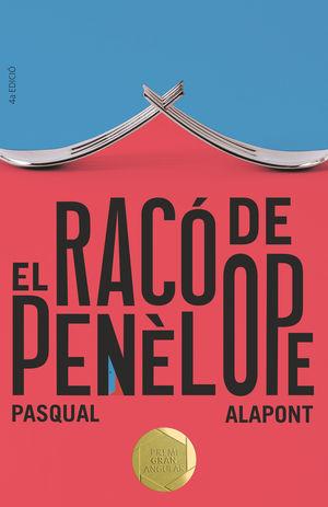 RACÓ DE PENÈLOPE, EL