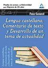 LENGUA CASTELLANA, COMENTARIO DE TEXTO Y DESARROLLO DE UN TEMA DE ACTUALIDAD