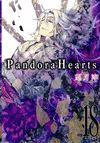 PANDORA HEARTS Nº 18