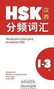 VOCABULARIO CLAVE PARA LA PREPARACIÓN DE HSK 1-3