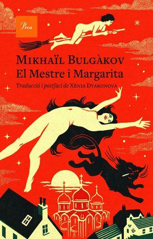 MESTRE I MARGARITA, EL