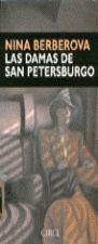 DAMAS DE SAN PETERSBURGO, LAS