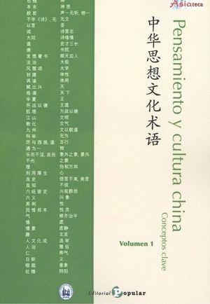 PENSAMIENTO Y CULTURA CHINA.  CONCEPTOS CLAVE - VOLUMEN 1