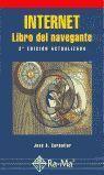 INTERNET. LIBRO DEL NAVEGANTE (2 EDICION ACTUALIZADA)