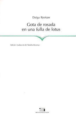 GOTA DE ROSADA EN UNA FULLA DE LOTUS