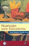 NUTRICION PARA EDUCADORES (SEGUNDA EDICION)