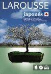 LAROUSSE JAPONES METODO INTEGRAL (1 LLIBRE + 2 AUDIO CD + MP3)