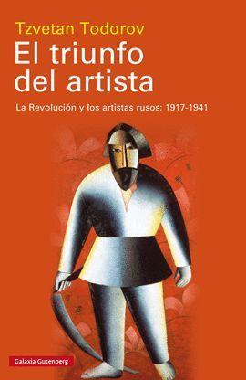 TRIUNFO DEL ARTISTA, EL