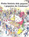 PETITA HISTORIA DELS GEGANTS I GEGANTES DE CATALUNYA