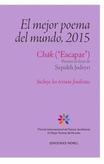 MEJOR POEMA DEL MUNDO 2015 CHAK (ESCAPAR), EL