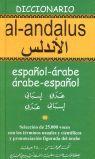 DICCIONARIO AL-ANDALUS ESPAÑOL-ARABE/ ARABE- ESPAÑOL