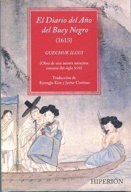 DIARIO DEL AÑO DEL BUEY NEGRO (1613), EL. GUECHUK ILGUI