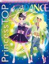 PRINCESS TOP. JUST DANCE