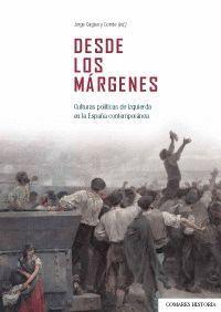 DESDE LOS MÁRGENES