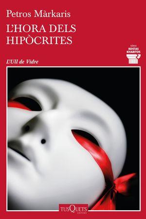 HORA DELS HIPÒCRITES, L'