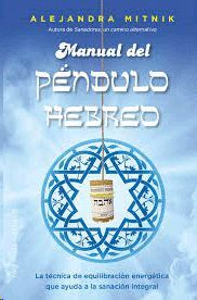 MANUAL DEL PÉNDULO HEBREO