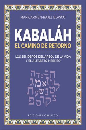 KABALÁH - EL CAMINO DEL RETORNO