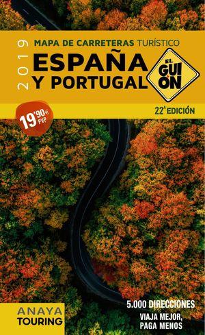 EL GUIÓN - ESPAÑA Y PORTUGAL