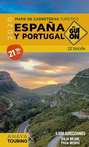 EL GUIÓN 2020 - ESPAÑA Y PORTUGAL, MAPA DE CARRETERAS TURÍSTICO