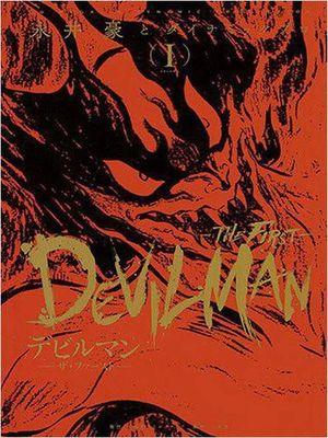 DEVILMAN 01 - THE FIRST