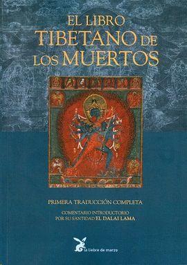LIBRO TIBETANO DE LOS MUERTOS, EL (PRIMERA TRADUCCION COMPLETA)