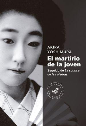 MARTIRIO DE LA JOVEN, EL