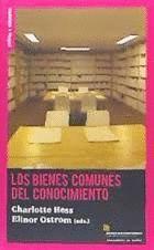 BIENES COMUNES DEL CONOCIMIENTO, LOS