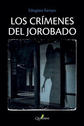 CRÍMENES DEL JOROBADO, LOS