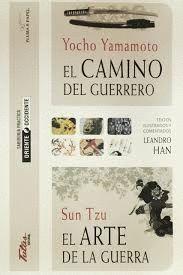 CAMINO DEL GUERRERO, EL  / ARTE DE LA GUERRA